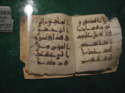"""Anthropomorphismen: die """"vermenschlichende"""" Rede von Allah"""