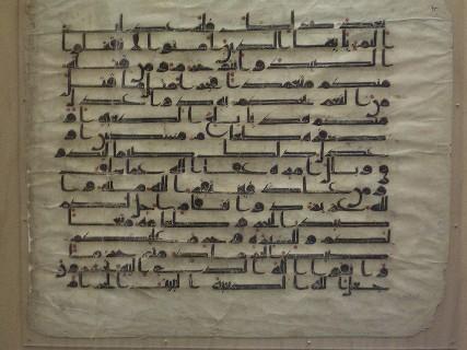 Koran, seine Entstehungsgeschichte und Überlieferung