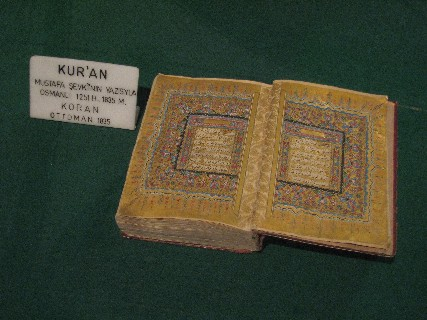 Koran, Illustrationen im Koran