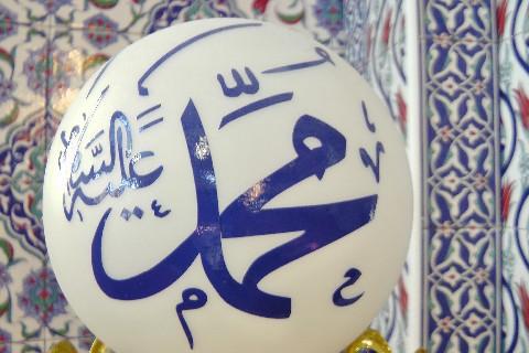 Mohammed – ein echter Prophet?