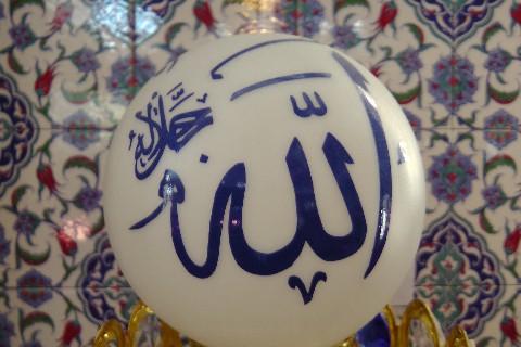 """Allah – seine 99 """"schönsten Namen"""""""