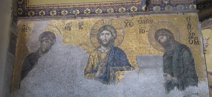 Jesu Würdenamen im Koran
