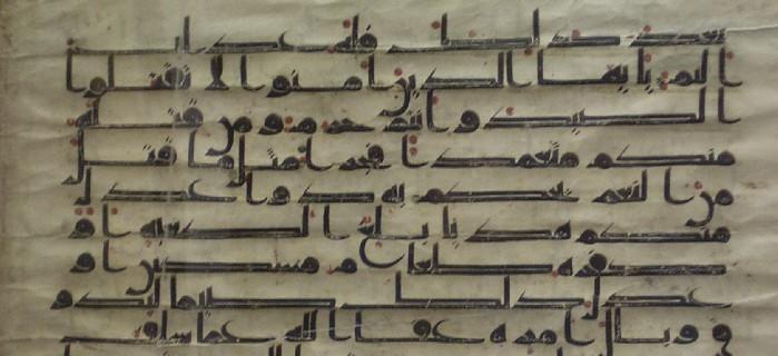 Arabisch – Die Sprache des Islam