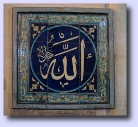 Sind Allah und Gott derselbe?