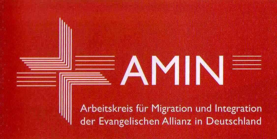 Amin Logo