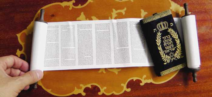 Der Vorwurf der Schriftverfälschung