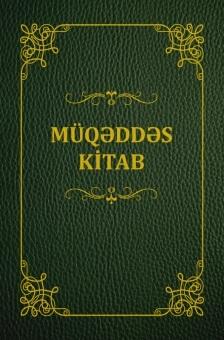 Die Bibel in der Sprache für Aserbaidschan