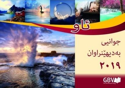 Cover vom Wandkalender in Kurdisch-Sorani