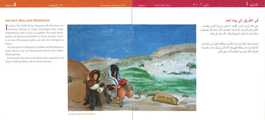 Kinderbibel - Auf dem Weg nach Bethlehem