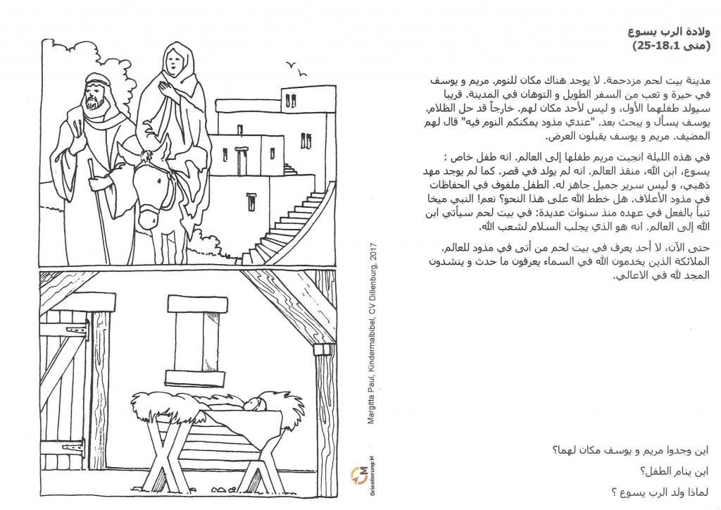 Kindermalbibel arabisch