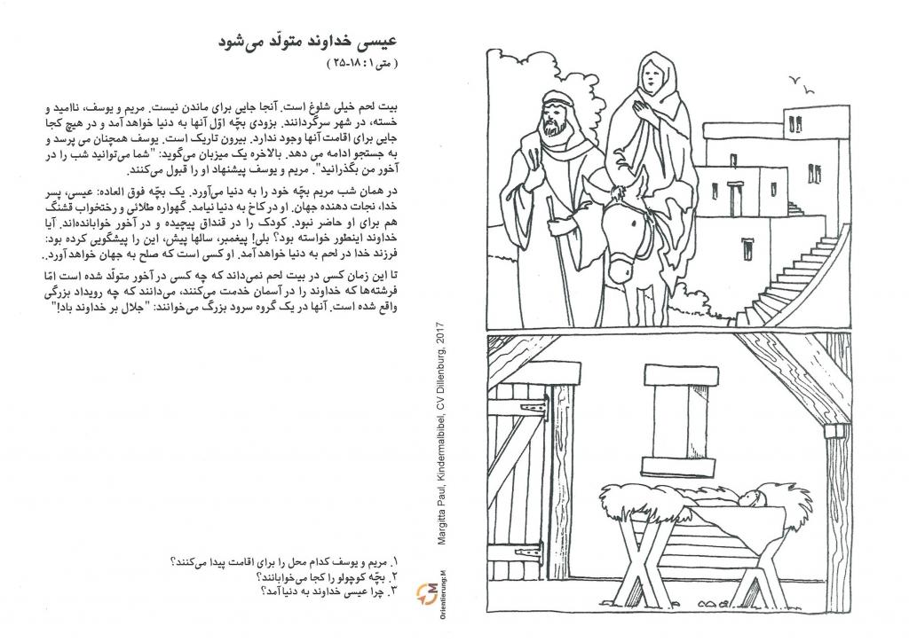 Kindermalbibel persisch