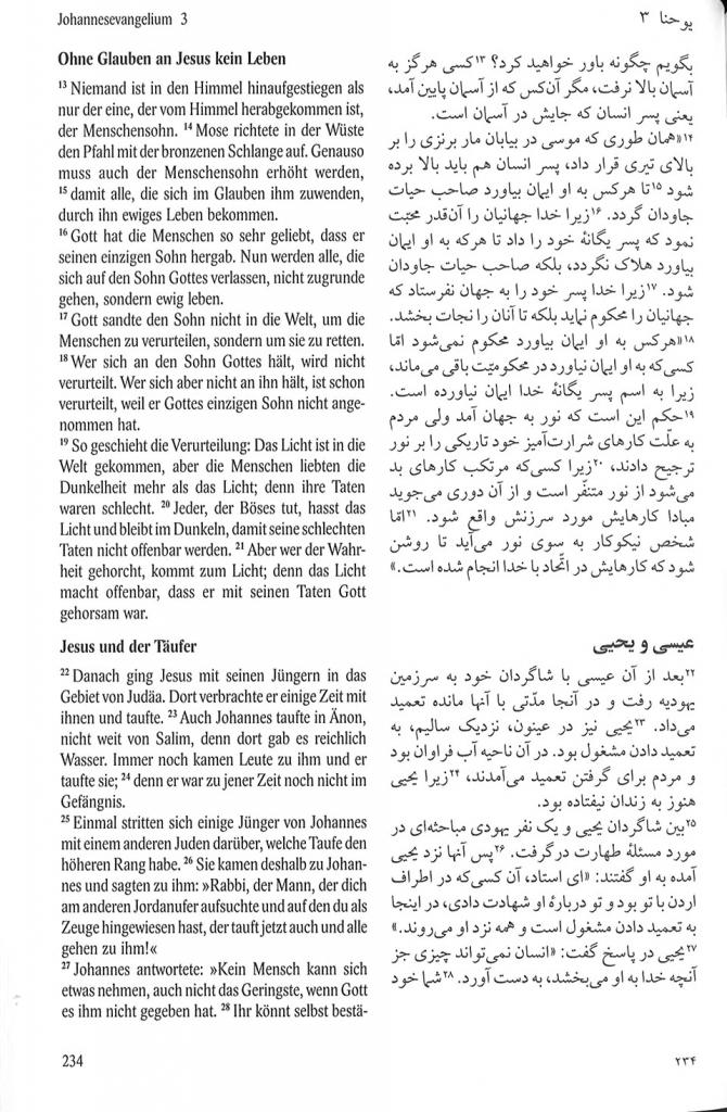 Persisch-Deutsch