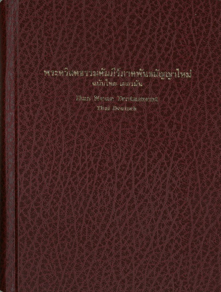 Neues Testament thai-deutsch