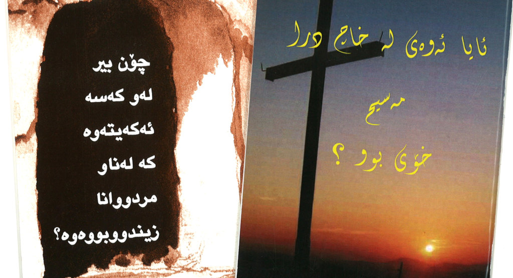 Zu Ostern – in Kurdisch Sorani