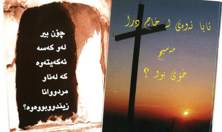 Zu Ostern in Kurdisch Sorani