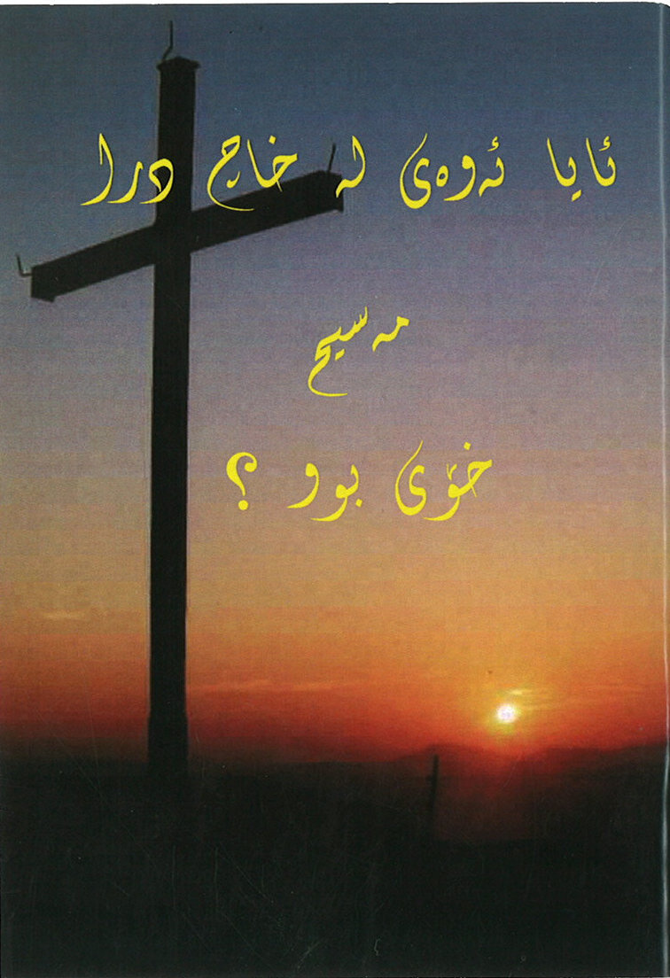 Wer ist gekreuzigt worden? Kurdisch Sorani