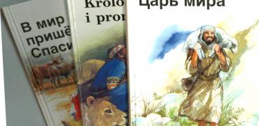 Biblische Geschichten für Kinder polnisch und russisch