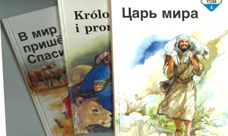 In Polnisch und Russisch: Biblische Geschichten für Kinder