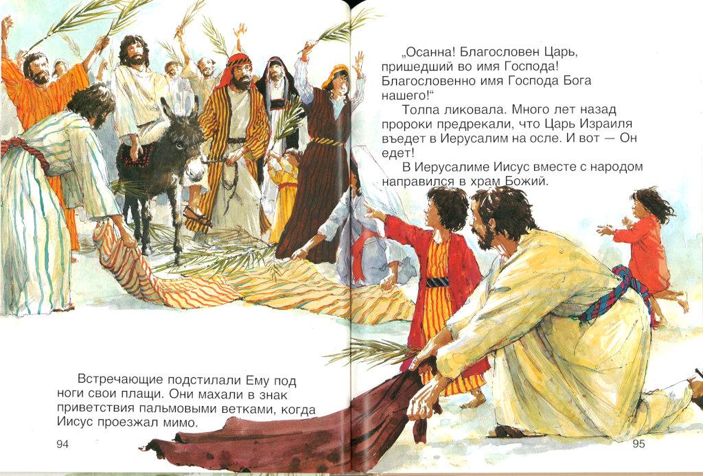 Biblische Geschichten für Kinder
