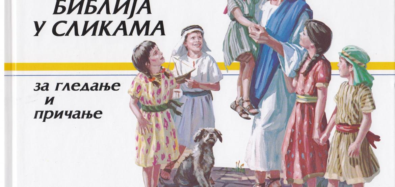 Die Kinderbibel von Gilbert Beers