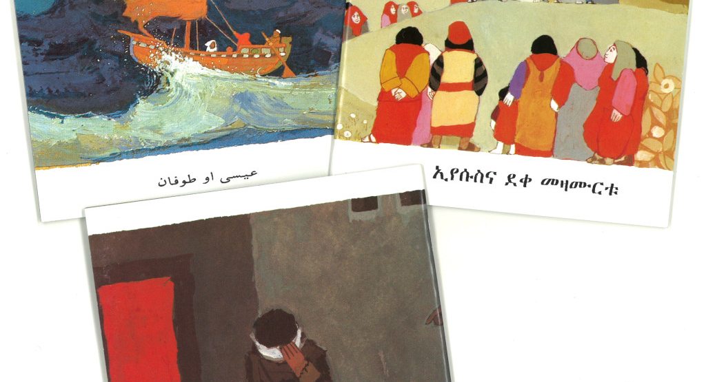Kees de Kort – Maler der berühmten Kinderhefte
