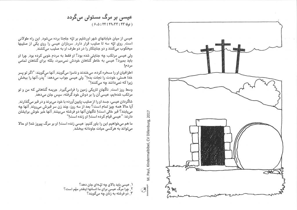 Kinder-Mal-Bibel Persisch
