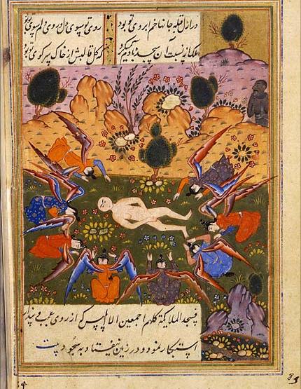 Adam in der islamischen Überlieferung