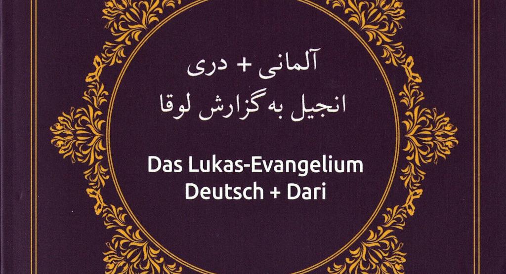 Dari – Deutsch: Das Lukasevangelium