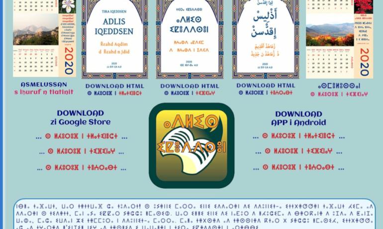 Tarifit, die Sprache der Berber in Nord-Marokko